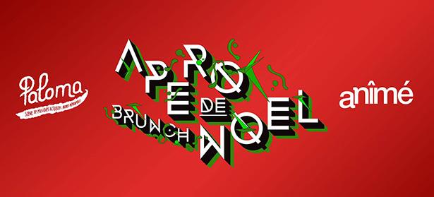 CHRISTMAS BRUNCH by A-Nimé - APERO TECHNO DE NOEL